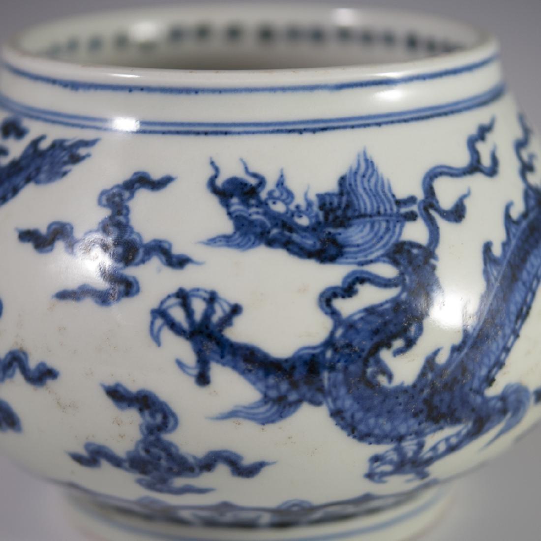 Chinese Porcelain Blue & White Jar - 6