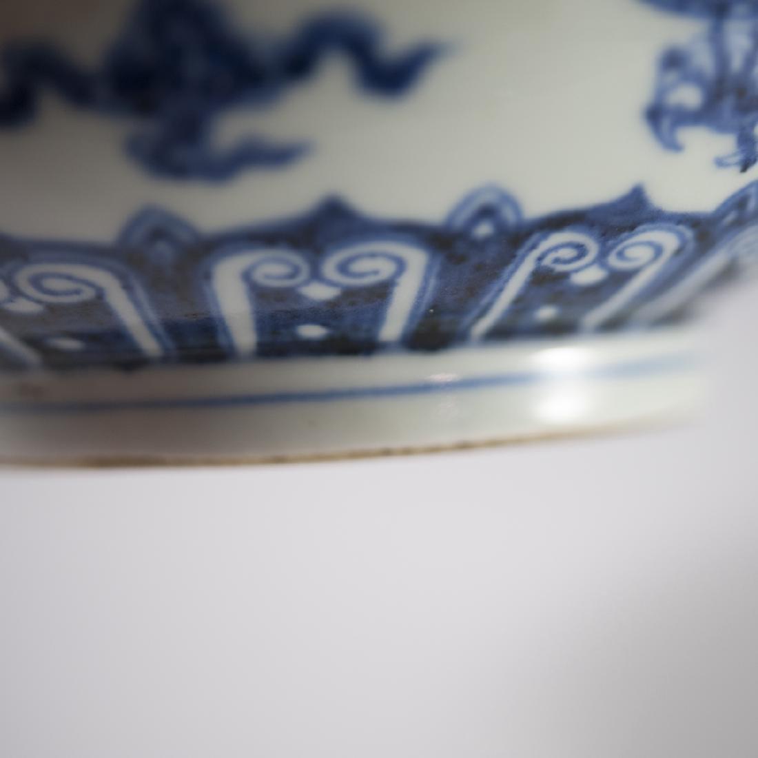 Chinese Porcelain Blue & White Jar - 7