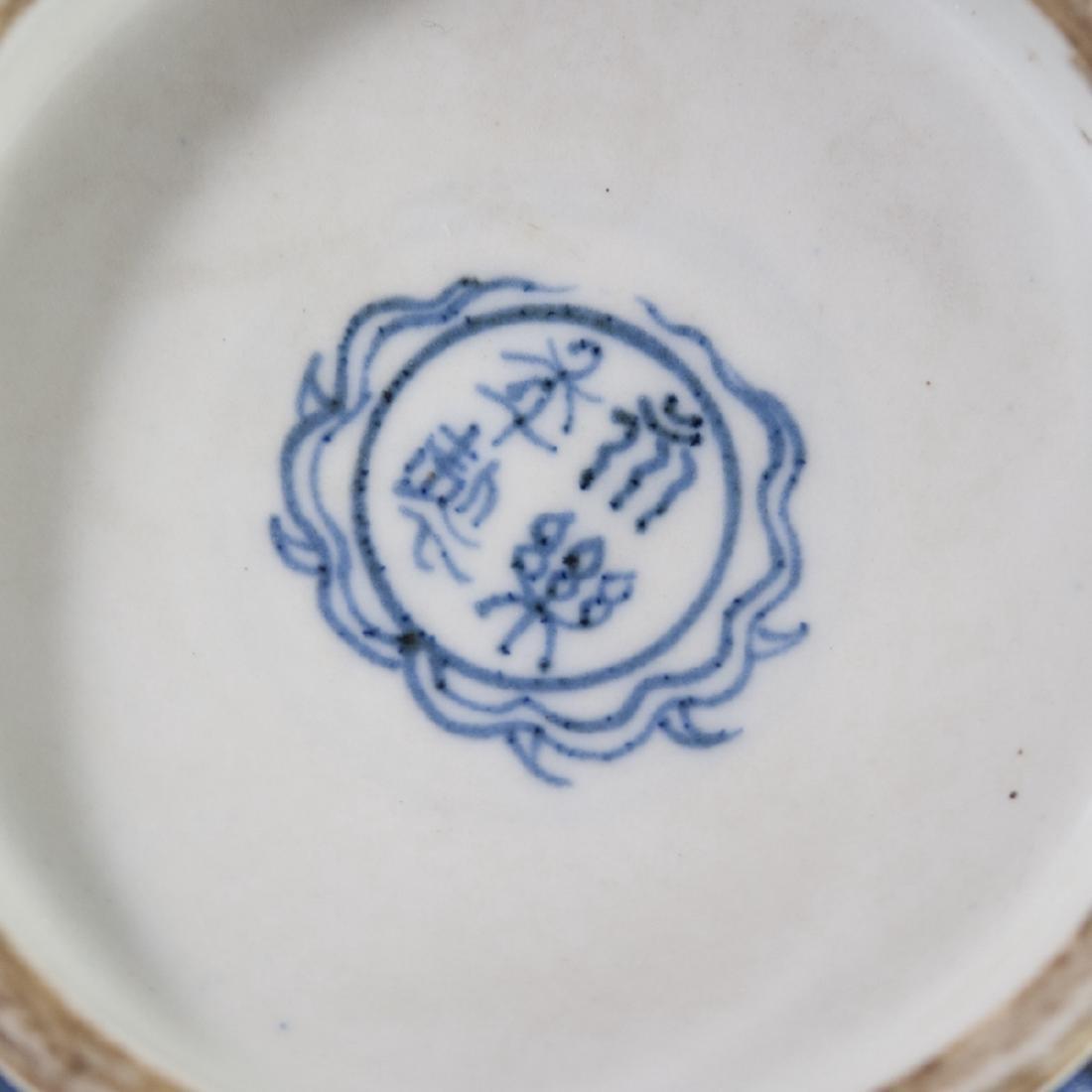 Chinese Porcelain Blue & White Jar - 8