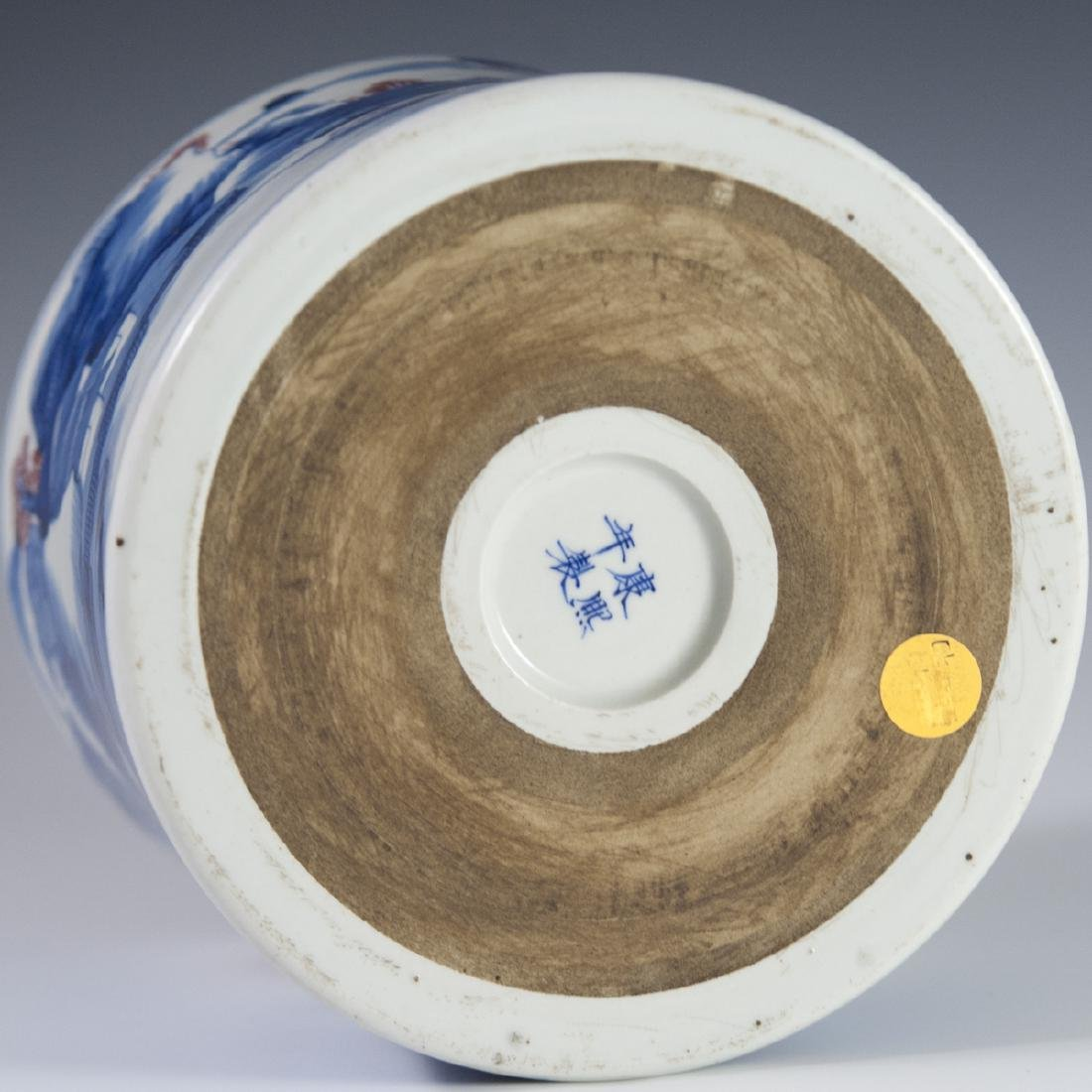Chinese Porcelain Brushpot - 3