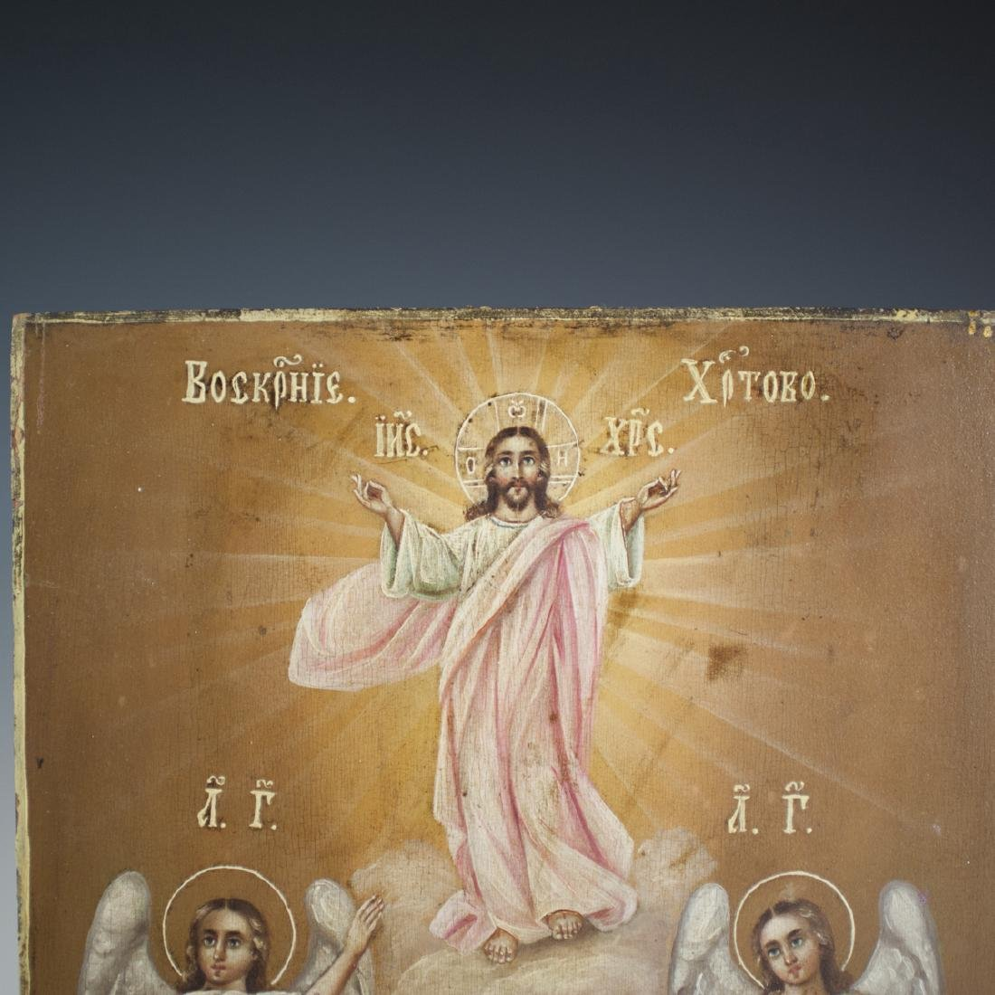 Antique Russian Wooden Icon - 2