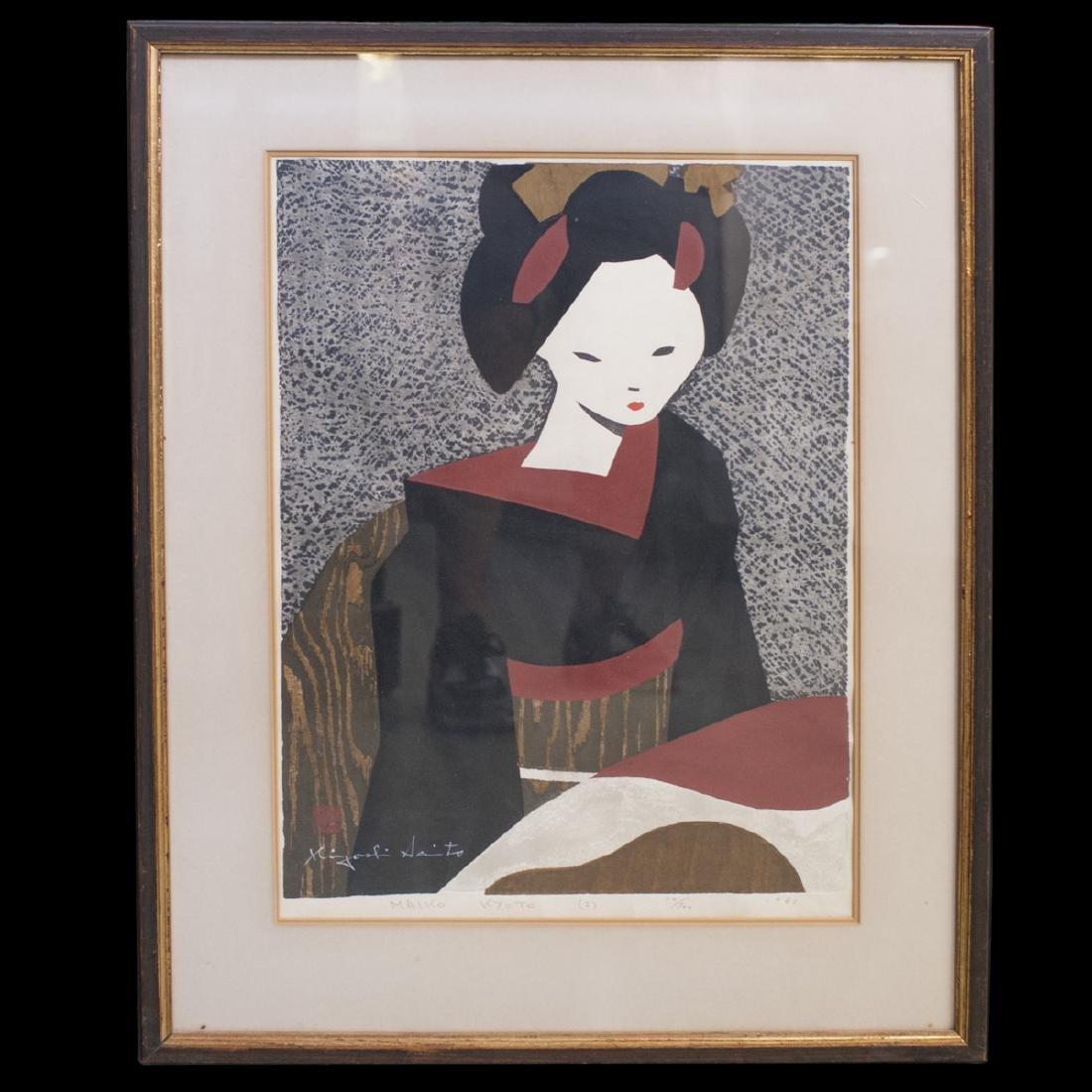 Kiyoshi Saito (Japanese 1907-1997)