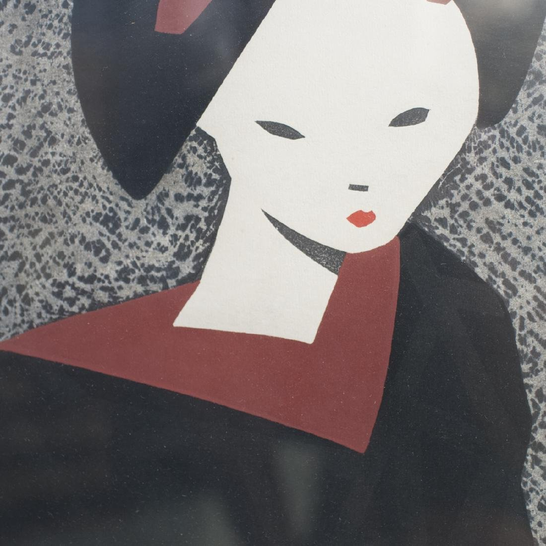 Kiyoshi Saito (Japanese 1907-1997) - 4