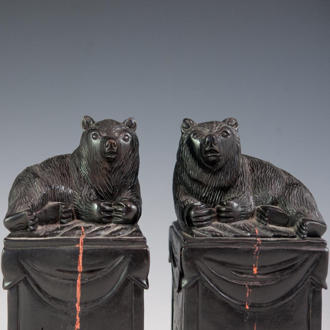 Carved Wooden Bookends - 2