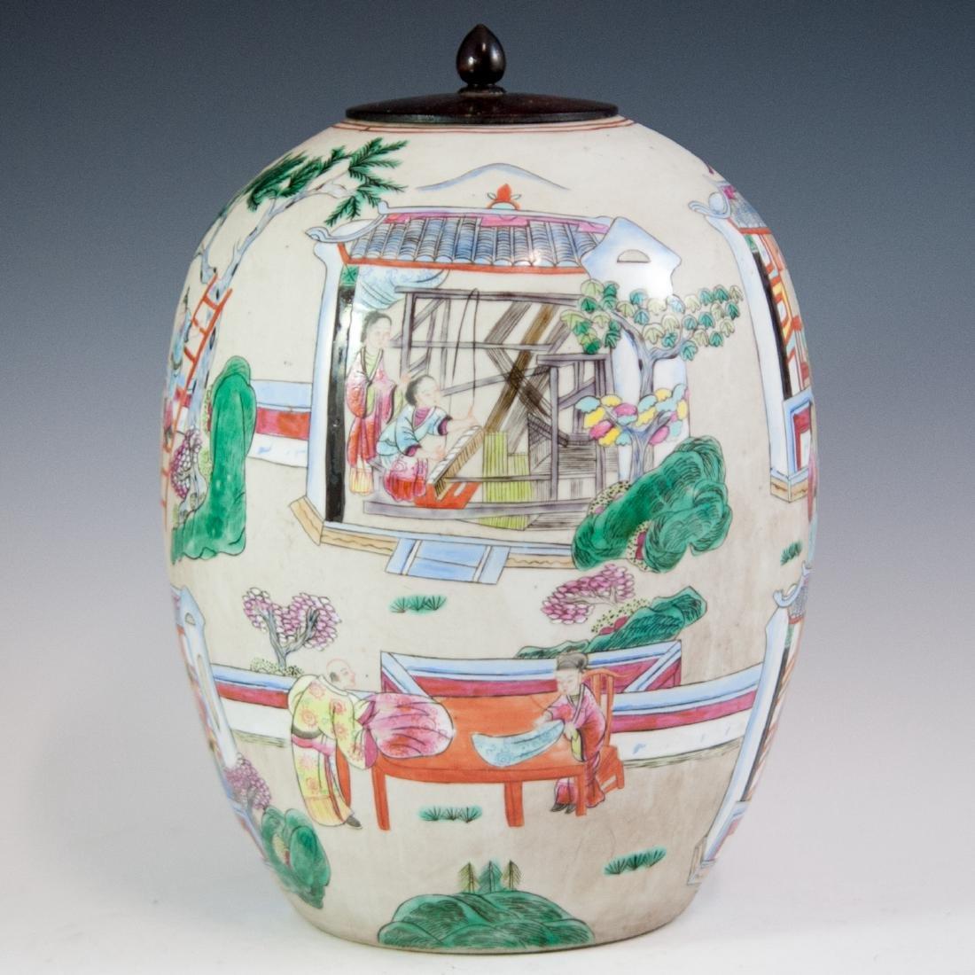 Antique Chinese Porcelain Famille Rose Jar