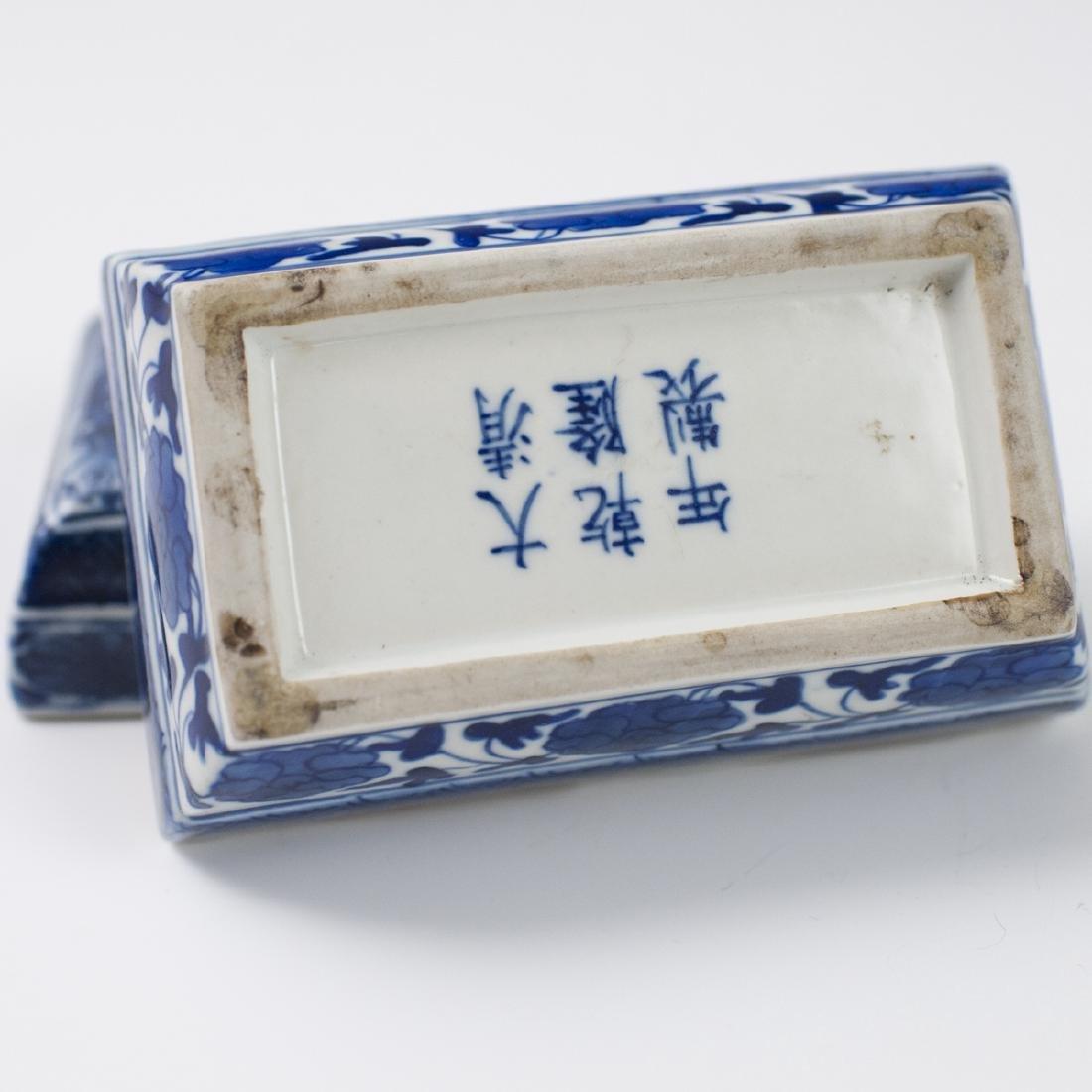 Antique Chinese Porcelain Box - 3