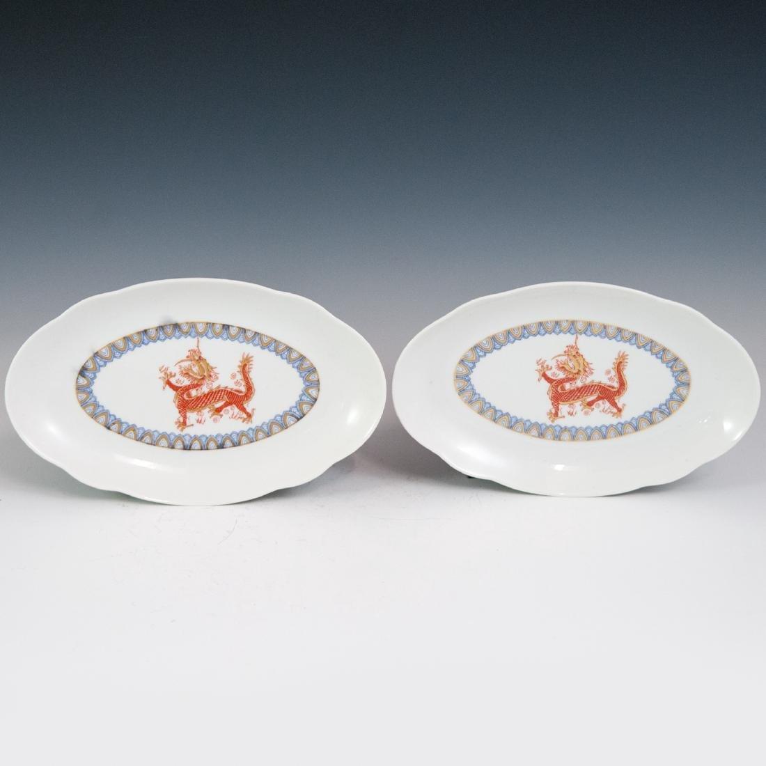 Vista Alegre For Mottahedeh Porcelain Dishes