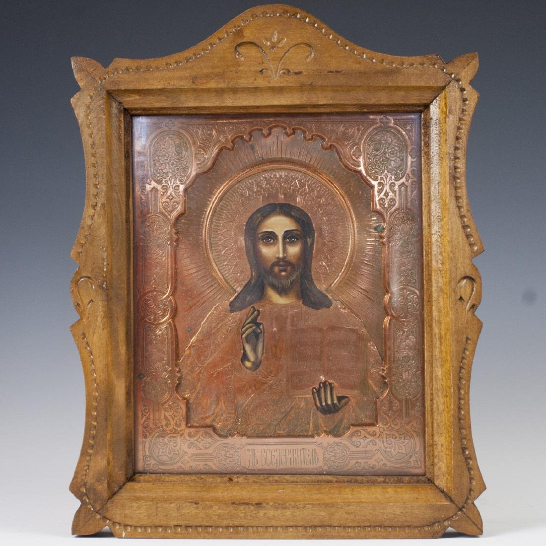 Antique Copper Mounted Russian Icon