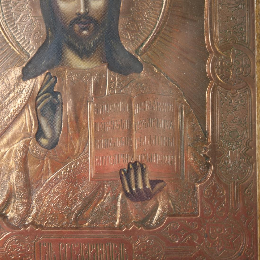 Antique Copper Mounted Russian Icon - 3