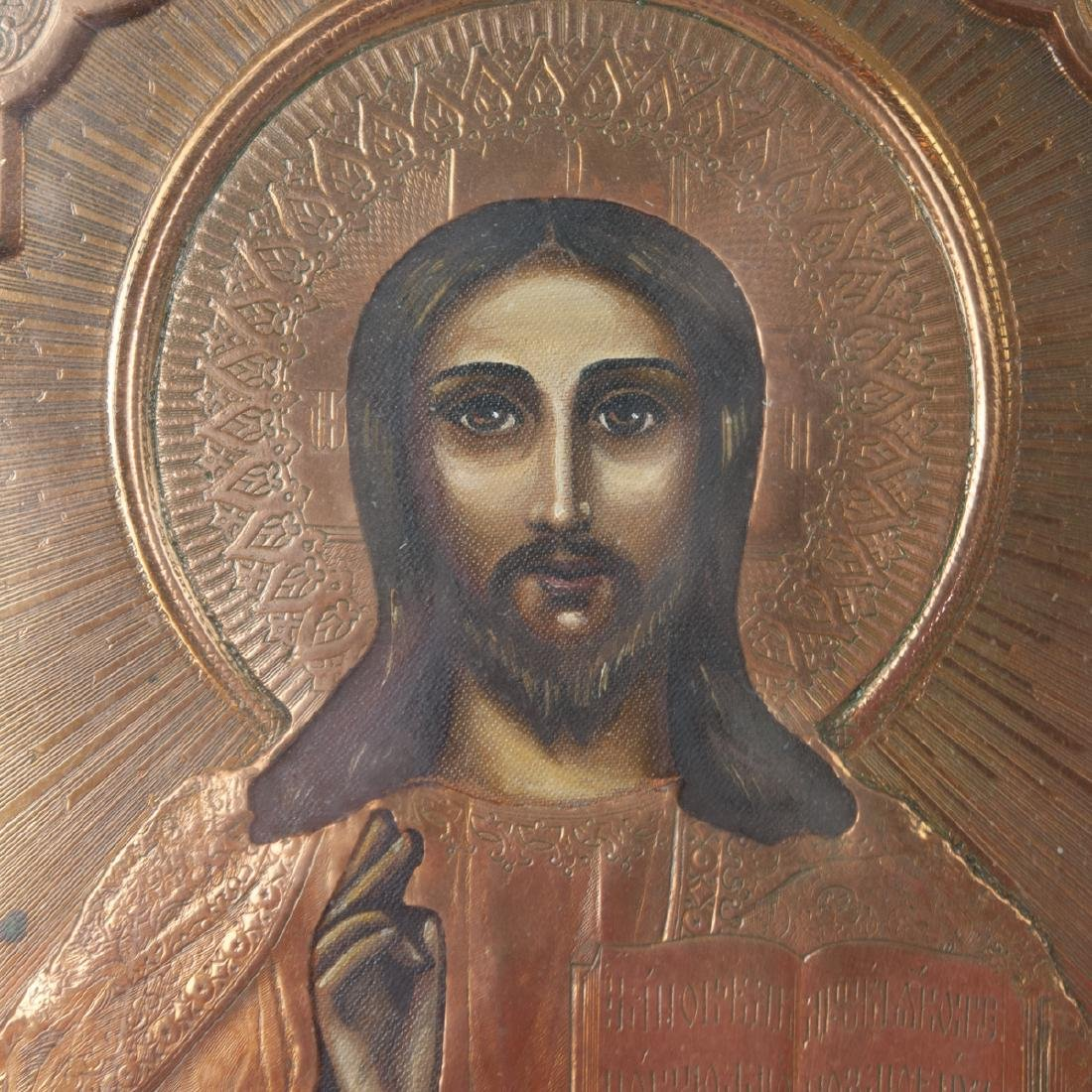 Antique Copper Mounted Russian Icon - 4