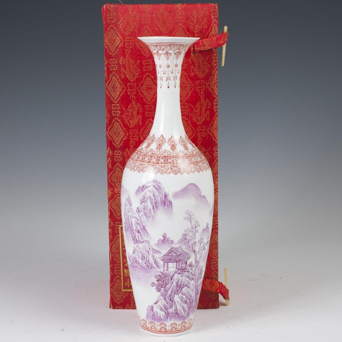 Chinese Porcelain Egg Shell Vase