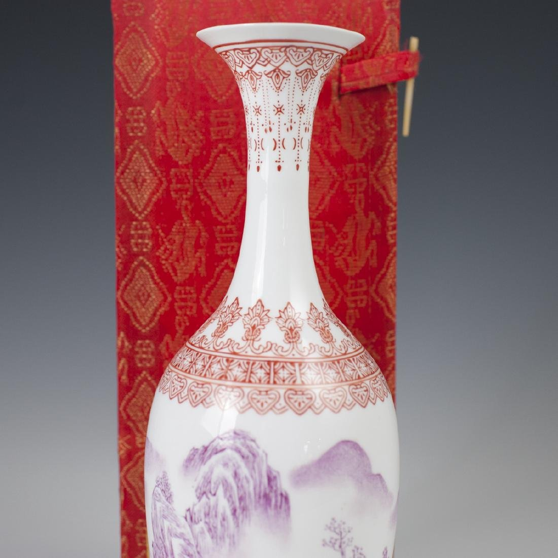 Chinese Porcelain Egg Shell Vase - 2