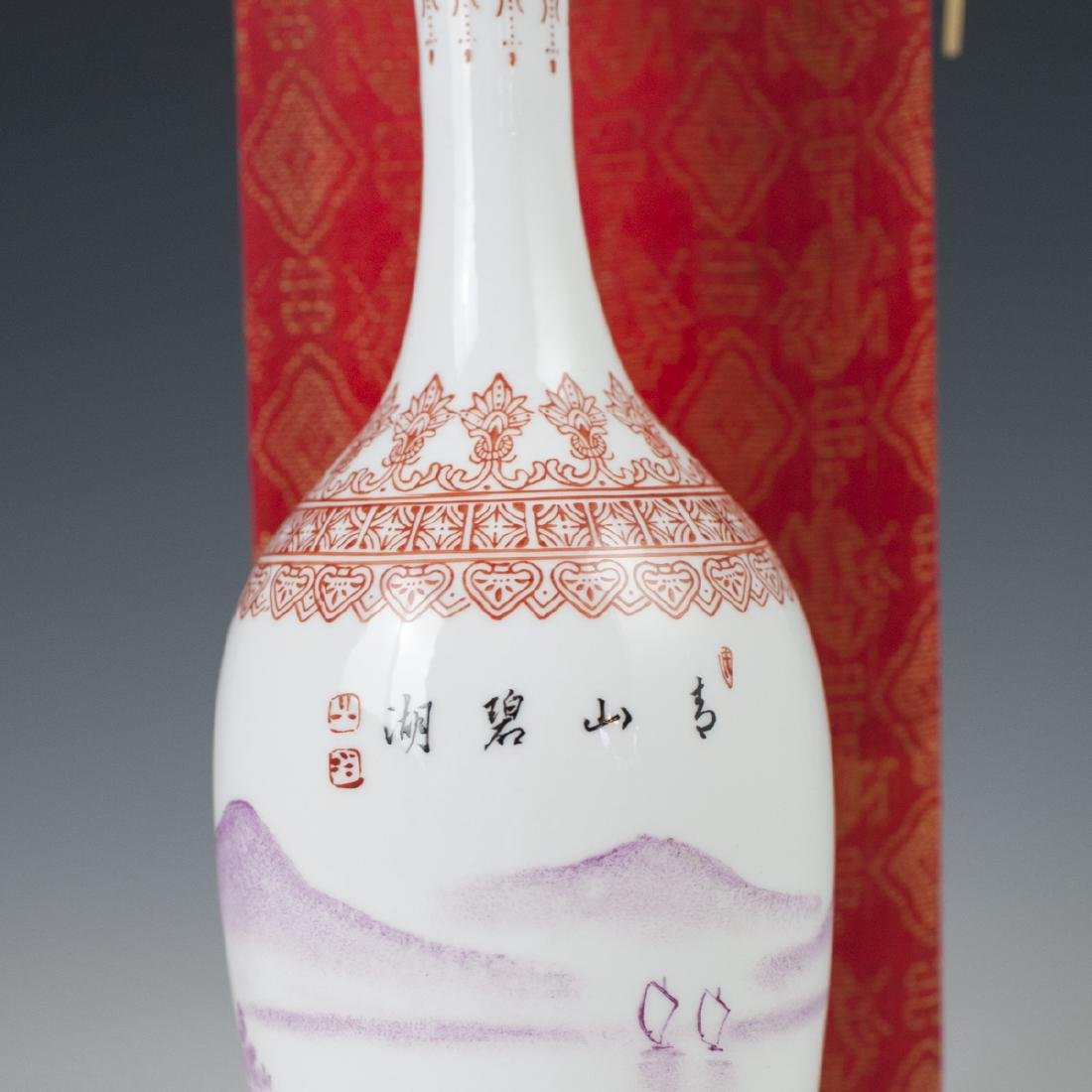 Chinese Porcelain Egg Shell Vase - 4