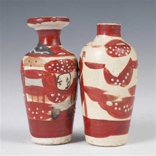 Miniature Japanese Pottery Vases