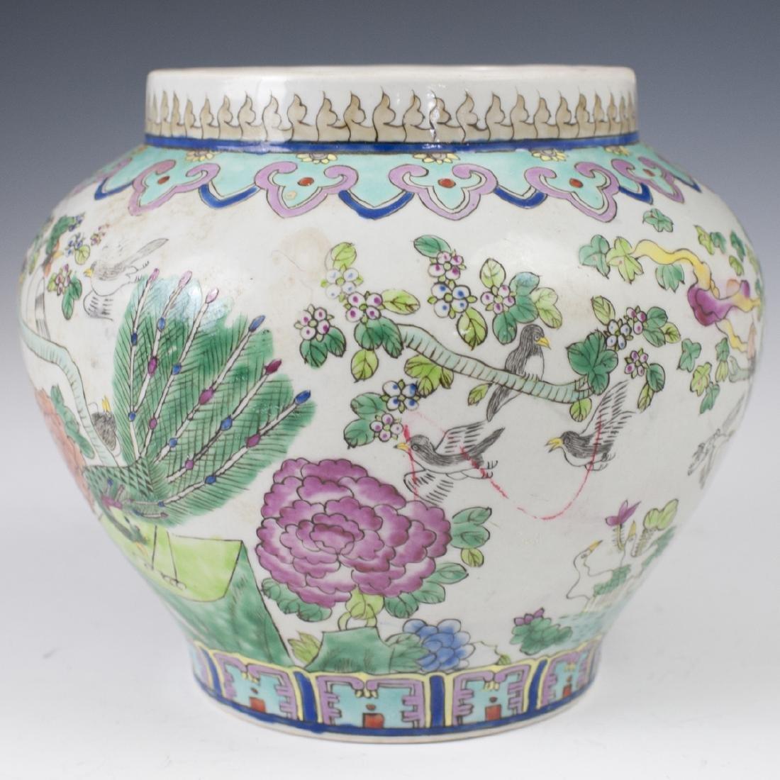 Chinese Famille Rose Porcelain Vase - 5
