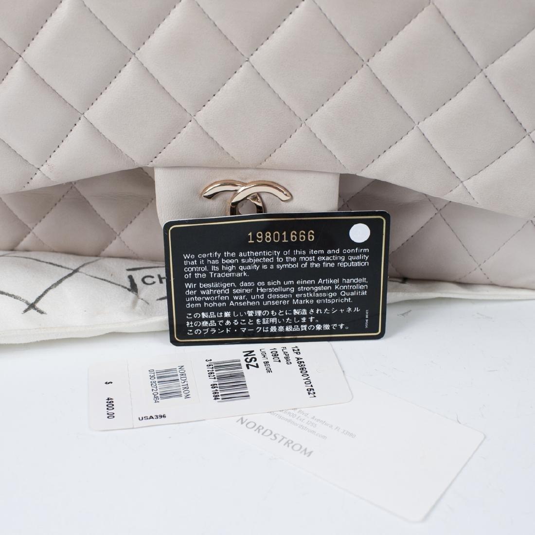 Chanel Light Beige Calfskin Flap Bag - 3