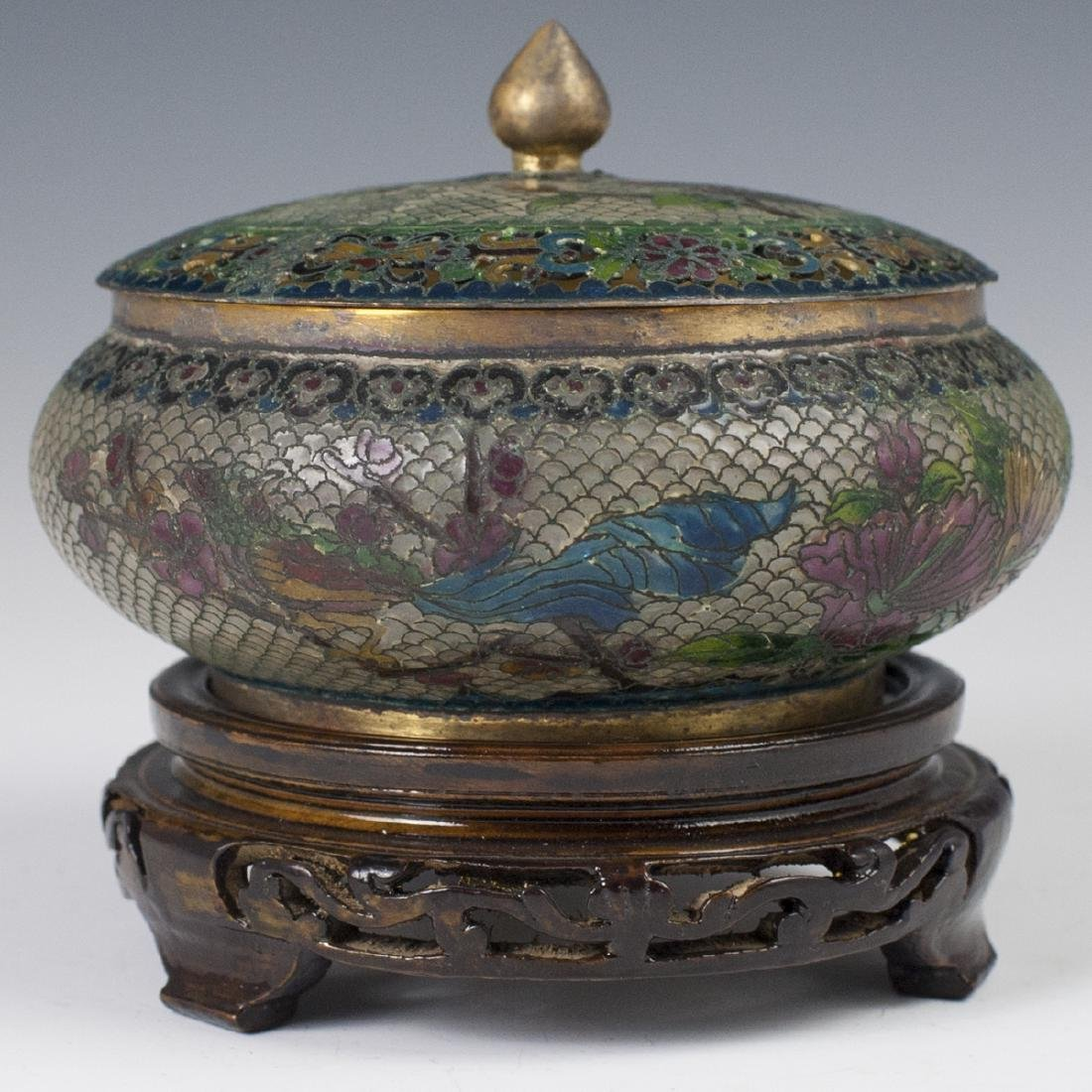Chinese Plique A Jour Reticulated Jar