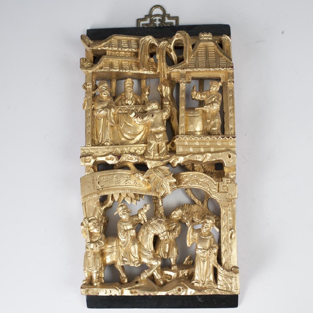 Chinese Carved Gilded Wood Plaque