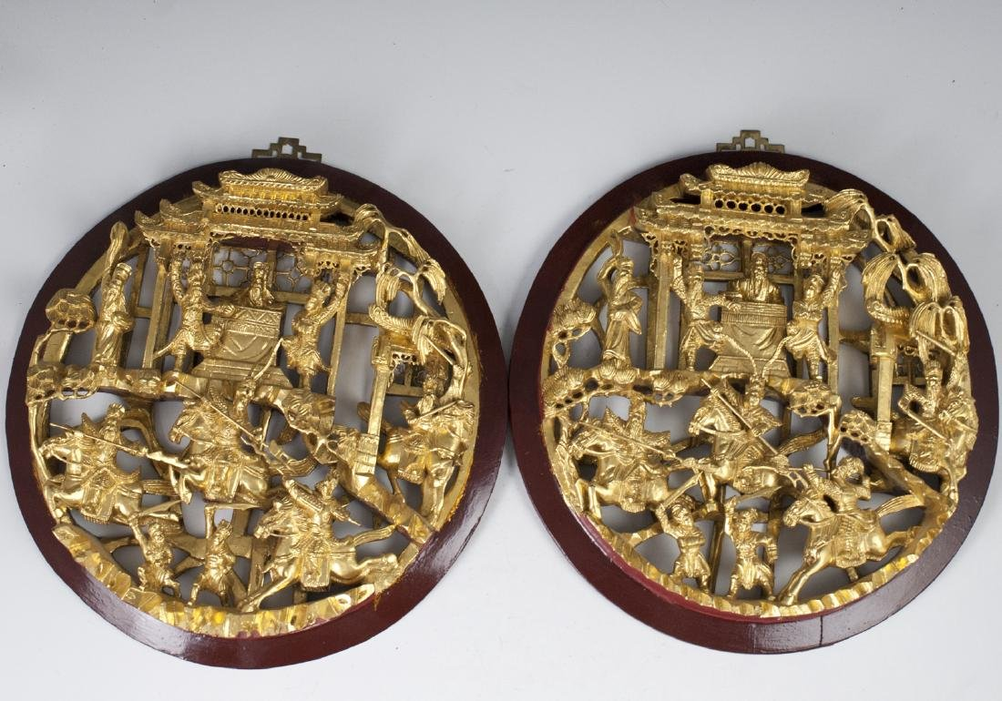 Chinese Carved Gilded Wood Plaques