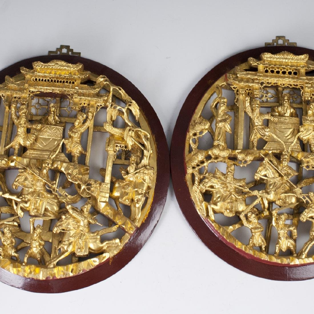 Chinese Carved Gilded Wood Plaques - 2