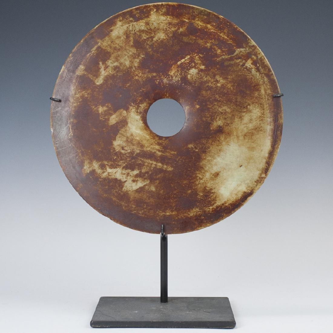 Antique Chinese Hetian Jade Bi Disc