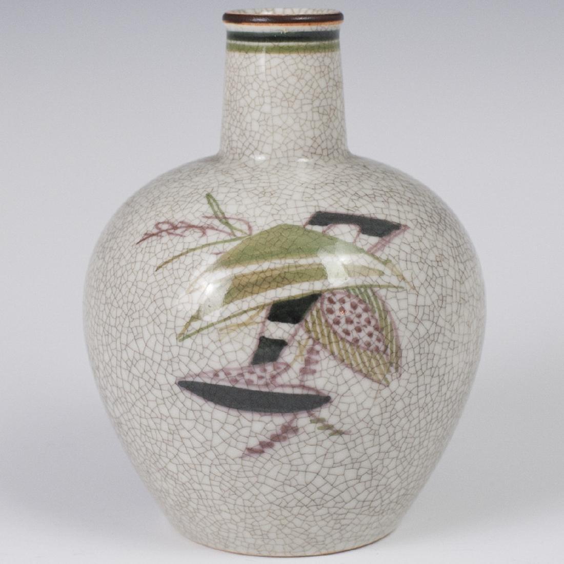 Thorkild Olsen Royal Copenhagen Stoneware Vase