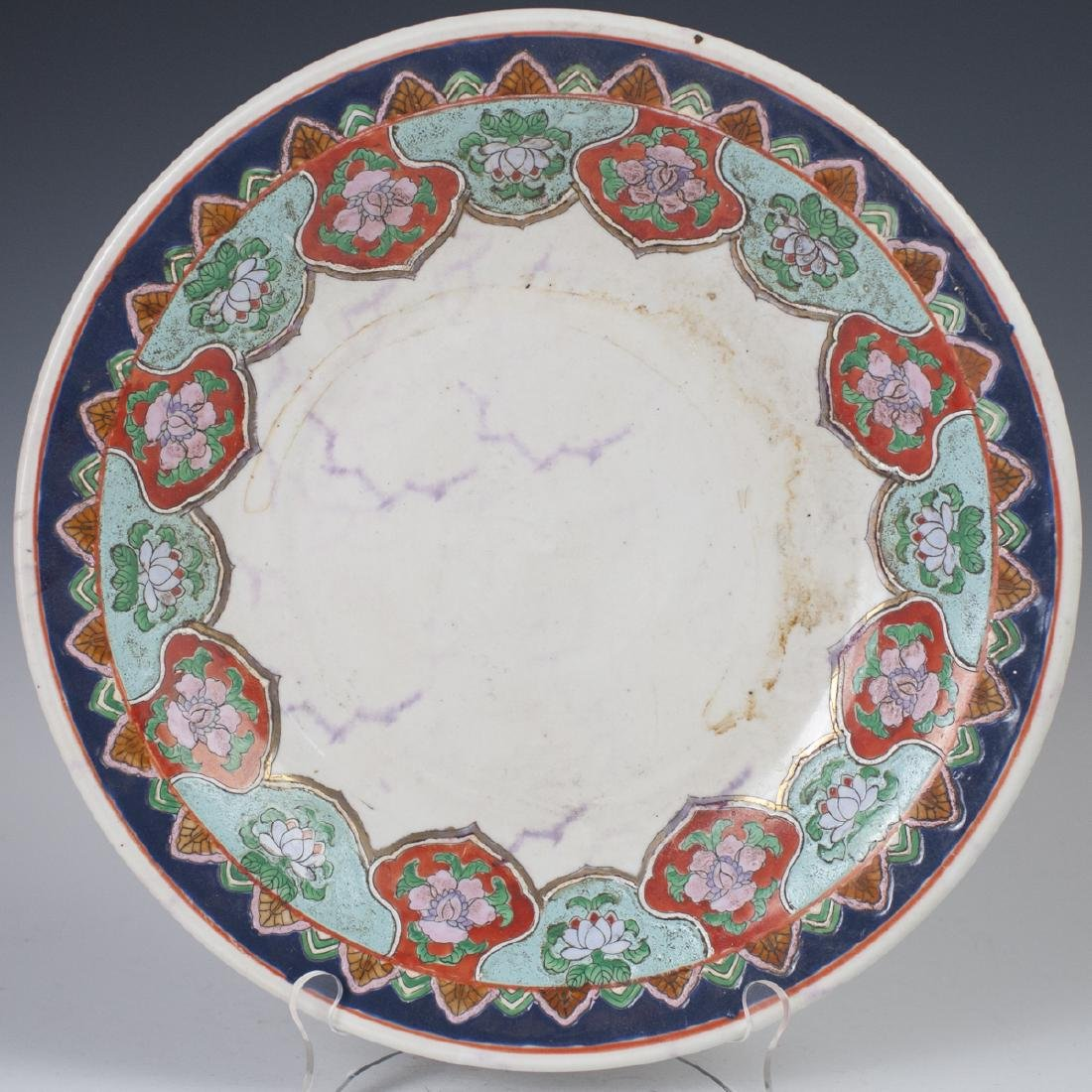 Antique Chinese Enameled Porcelain Charger Bowl