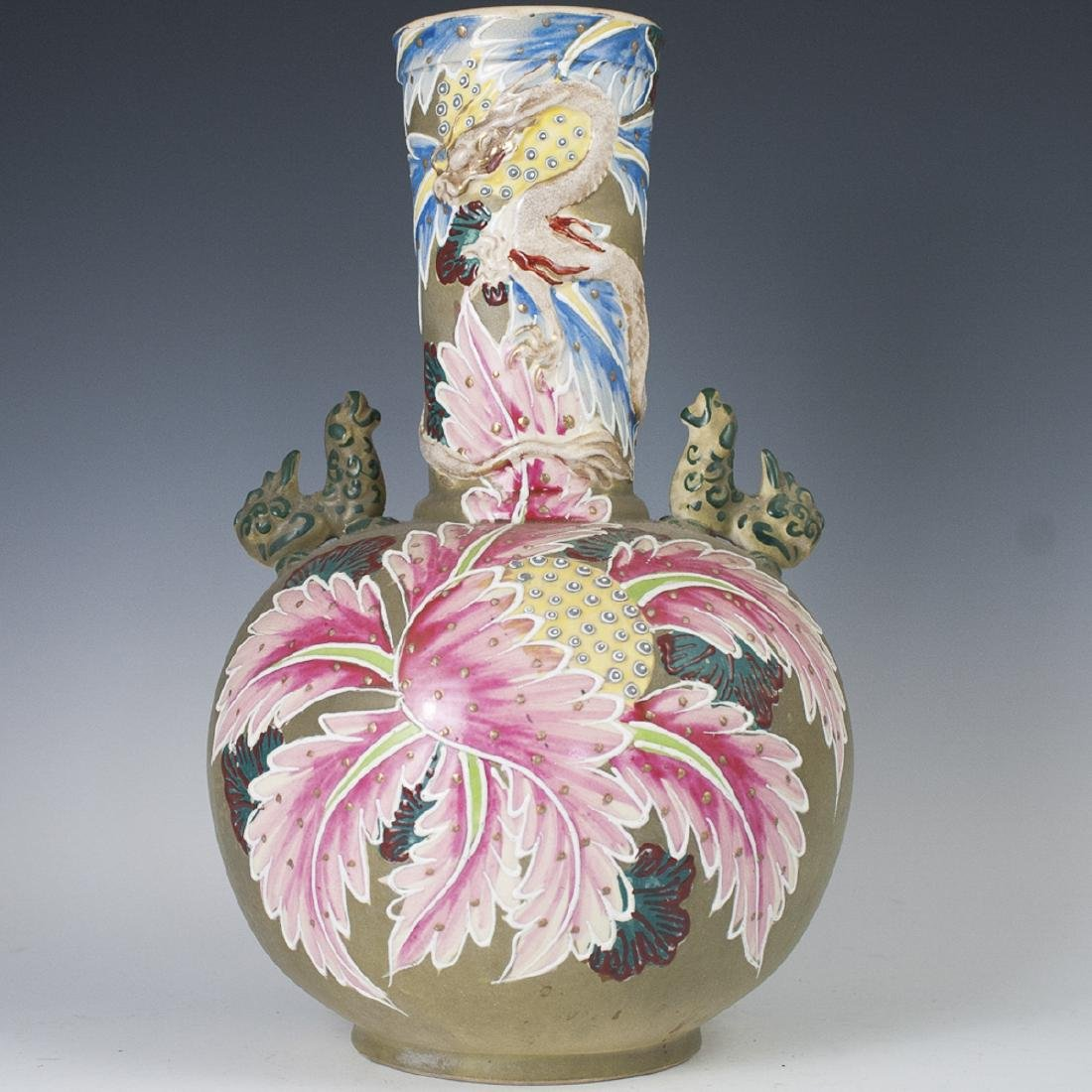 Japanese Moriage Enameled Porcelain Vase