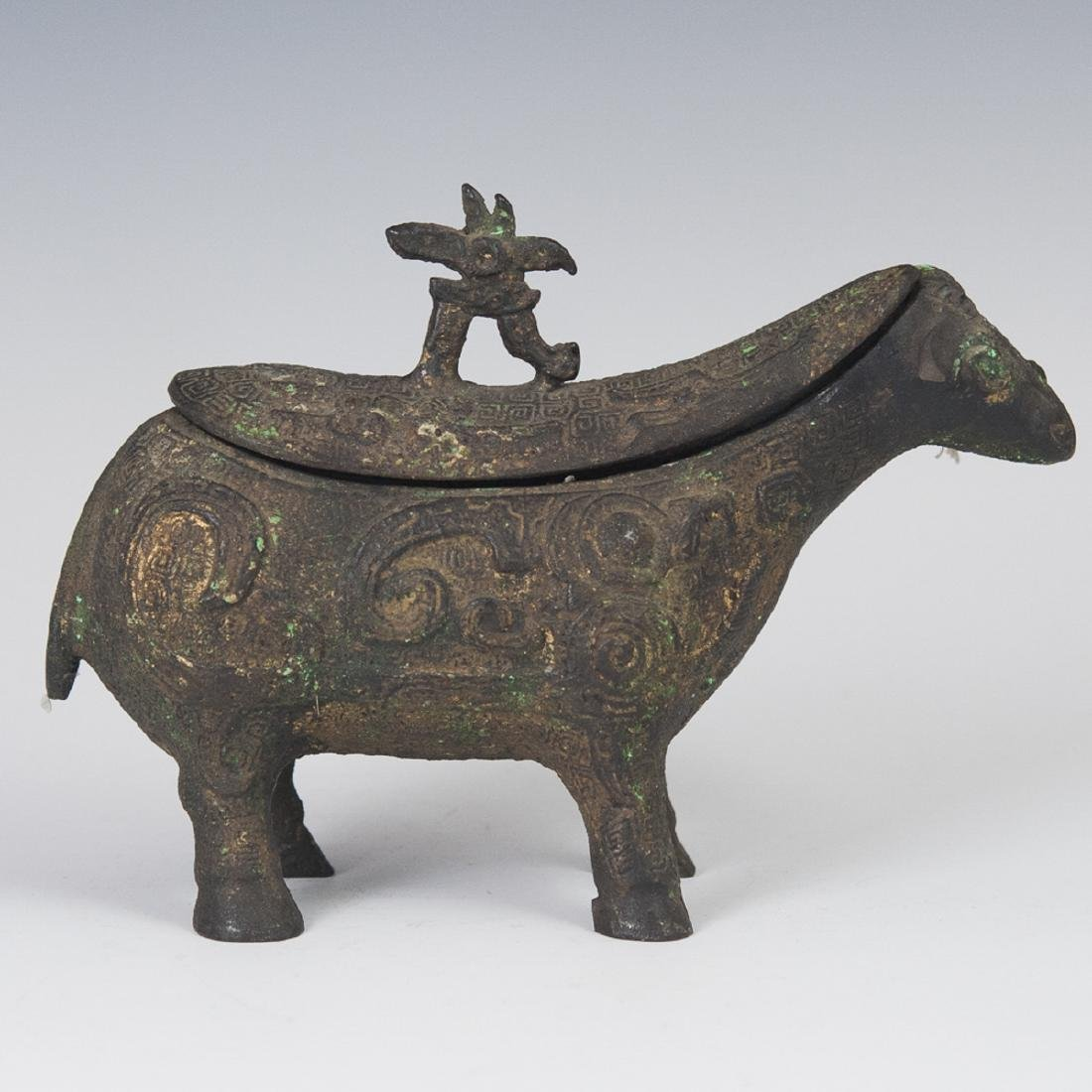 Antique Chinese Archaic Style Bronze Ram Censer