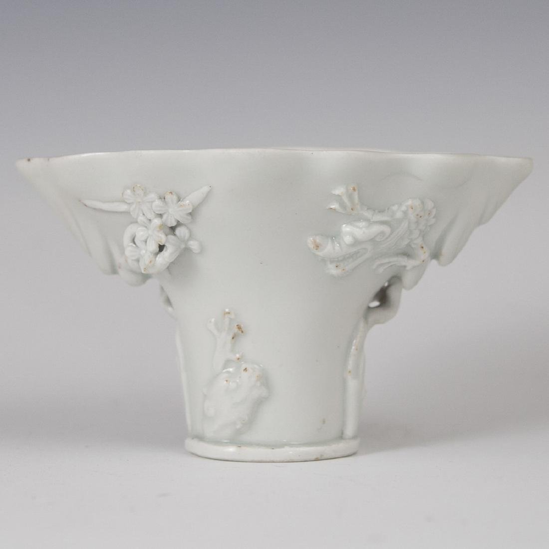 Late Ming Chinese Blanc De Chine Libation Cup