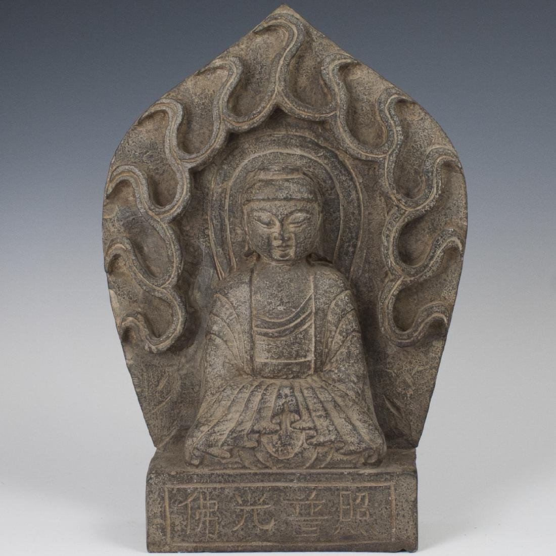 Antique Chinese Stone Buddha