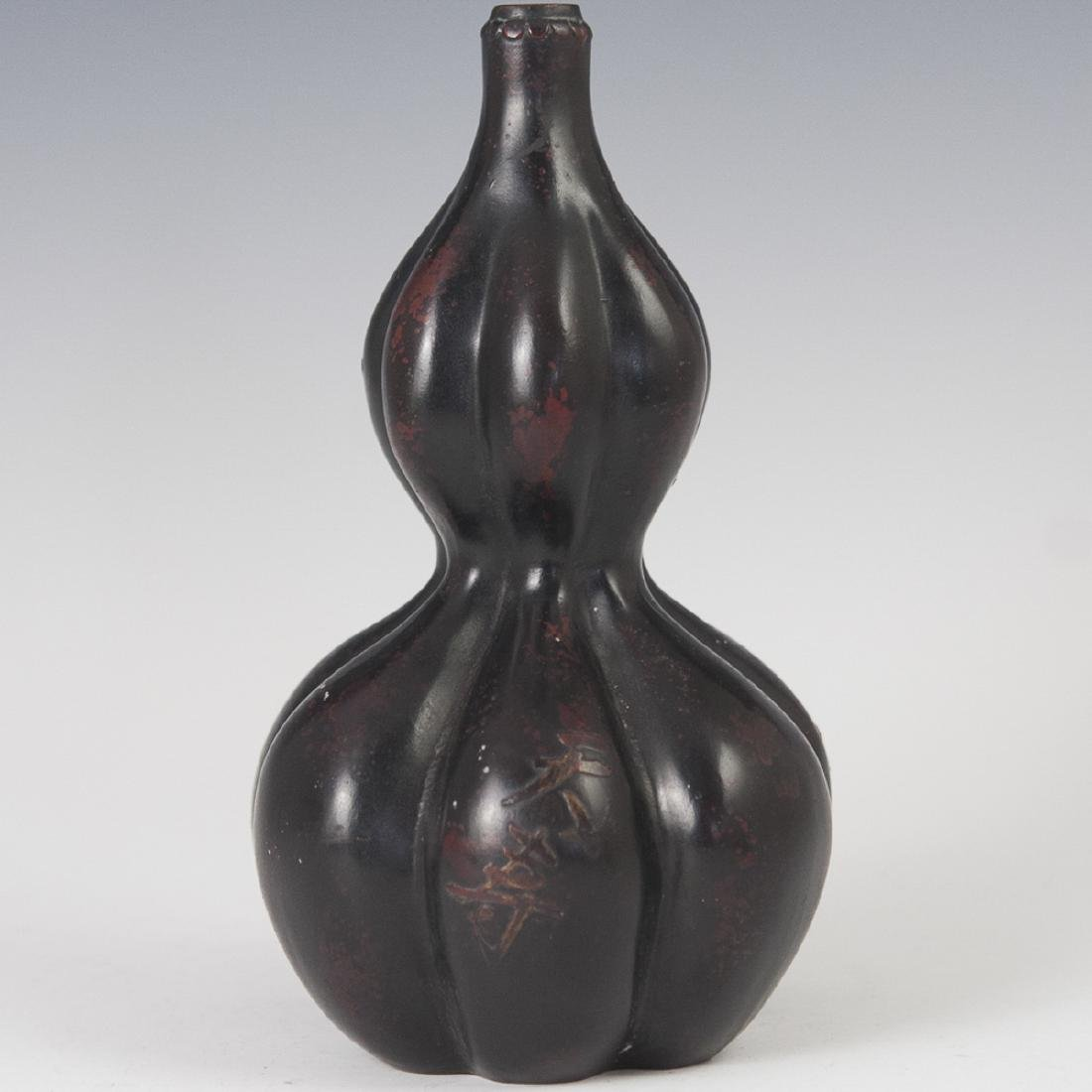 Antique Chinese Bronze Double Gourd Vase