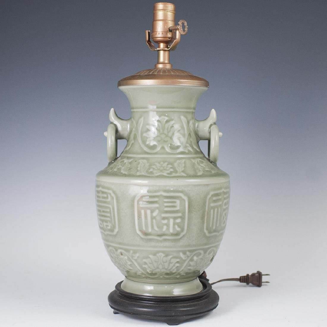Chinese Song Dynasty Style Glazed Porcelain Lamp