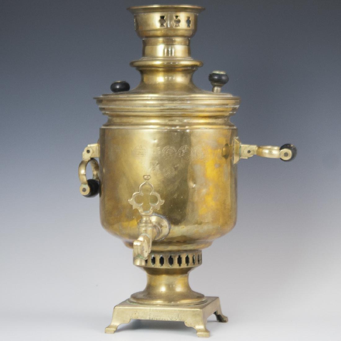 Antique Alexander Stepanovich Brass Samovar