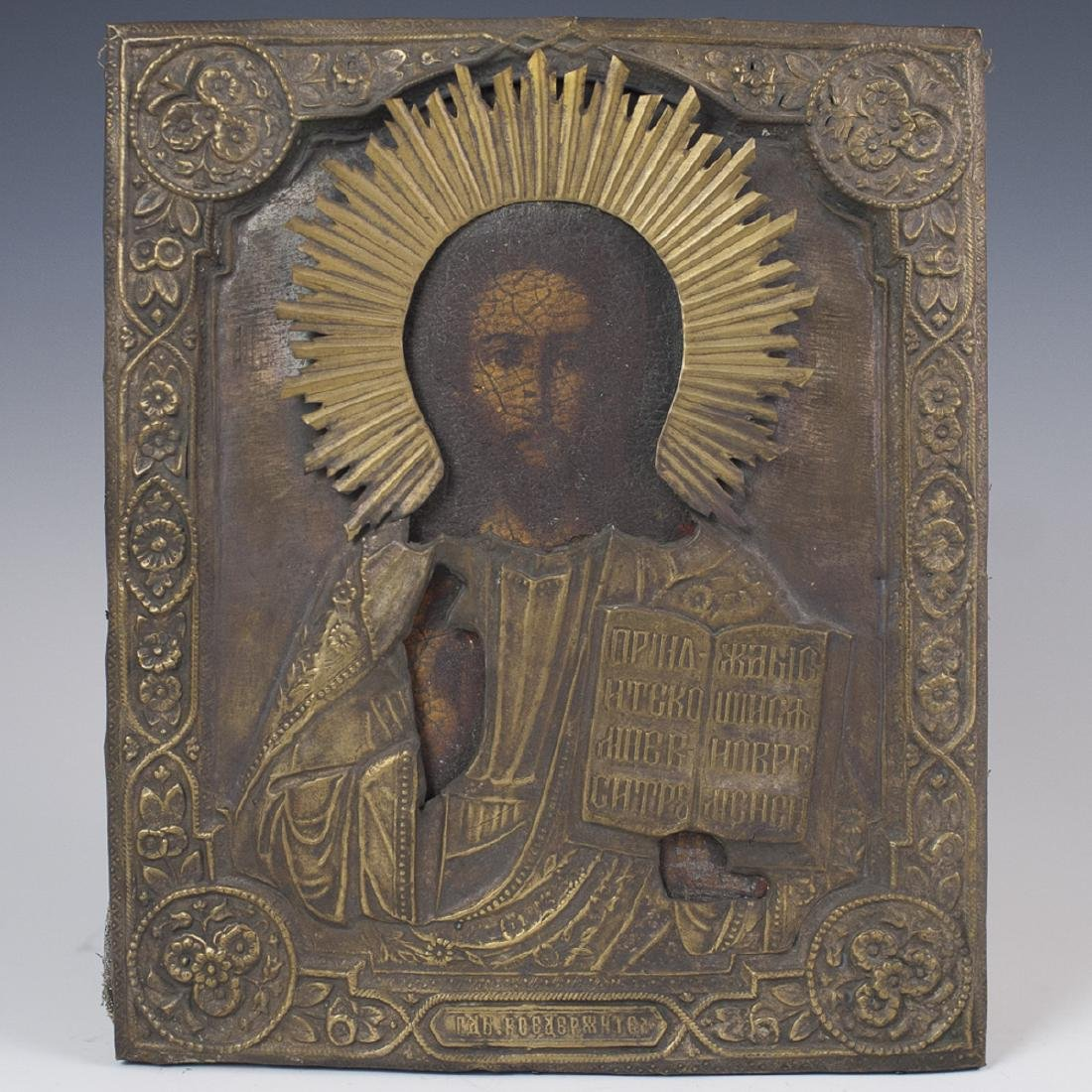 Antique Russian Brass Mounted Icon