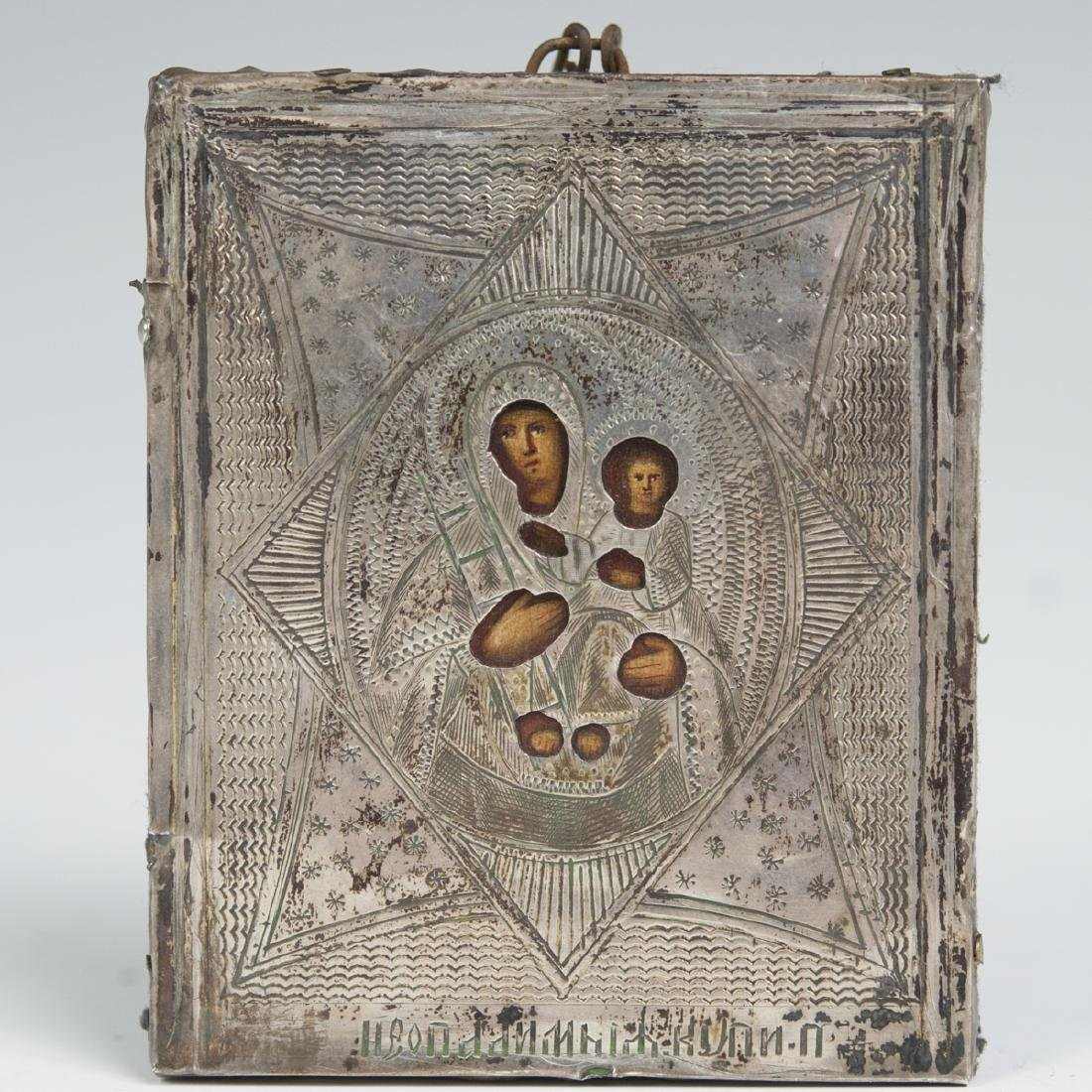 Antique Russian Silver Mounted Icon