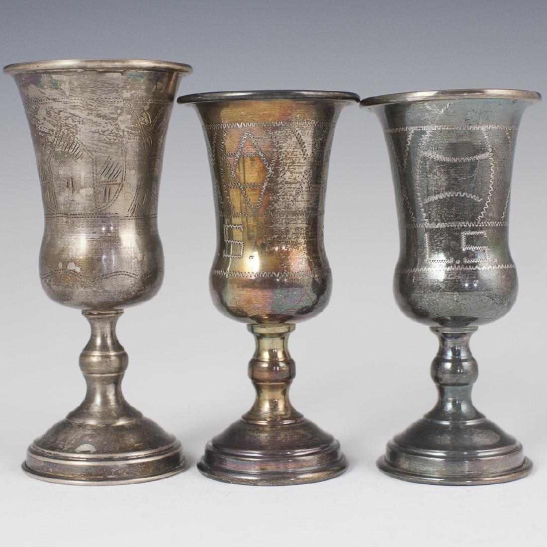 Sterling Kiddush Cups