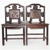 Carved Chinese Wooden Chairs