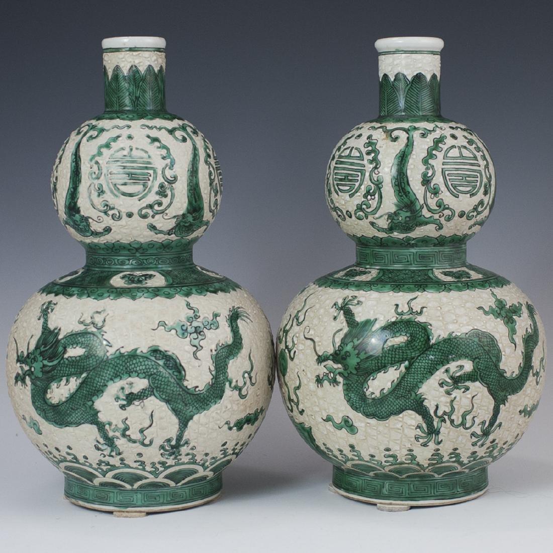 Chinese Porcelain Famille Verte Double Gourd Vases
