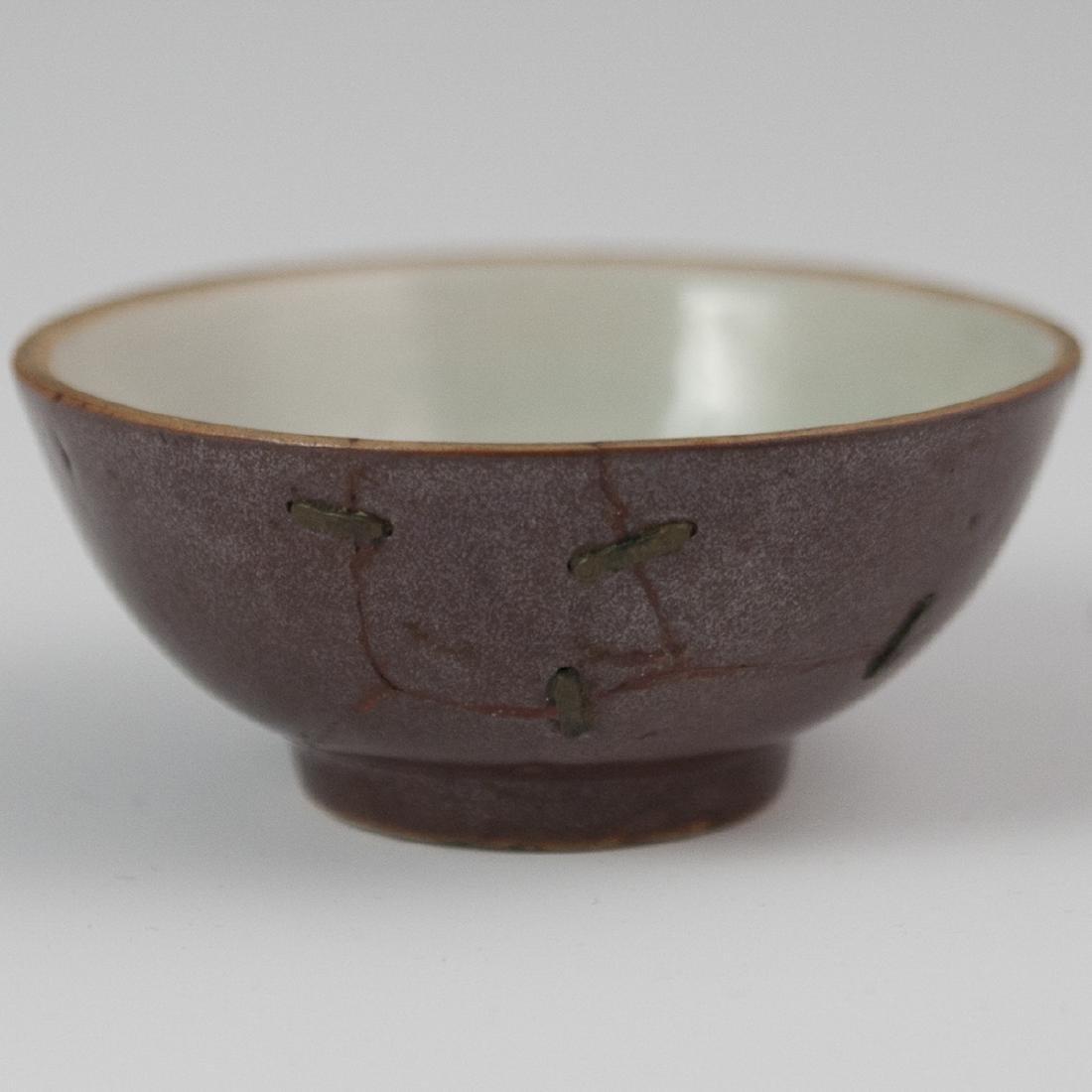 Chinese Yuan Dynasty Reddish Brown Glazed Bowl