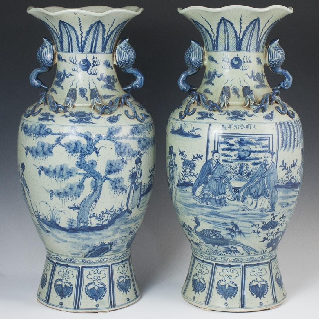 Chinese Hongzhi Ming Dynasty Porcelain Vases