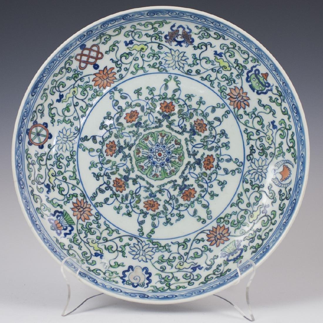 Chinese Porcelain Doucai Glazed Bowl