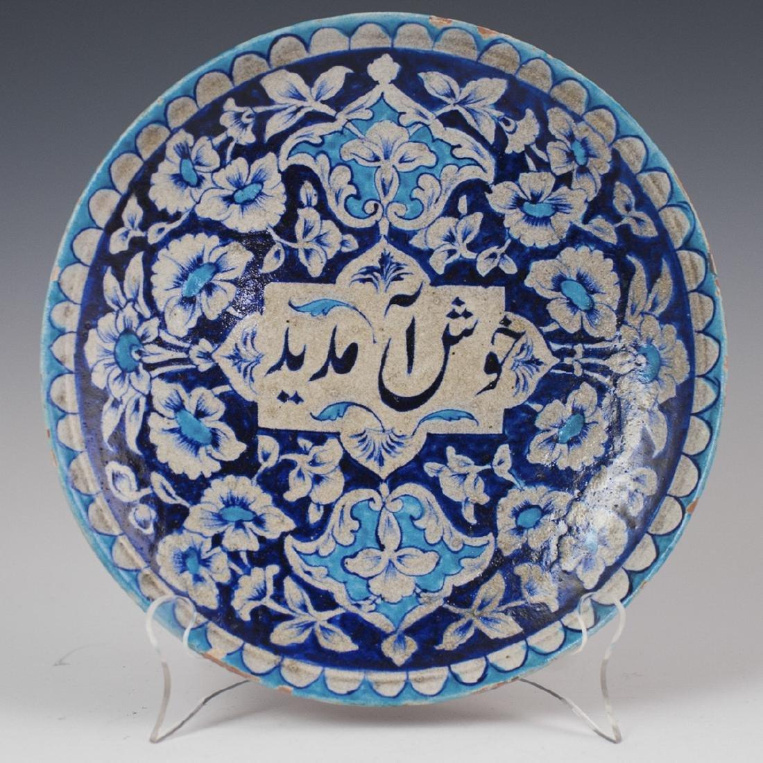 Antique Ottoman Pottery Glazed Bowl