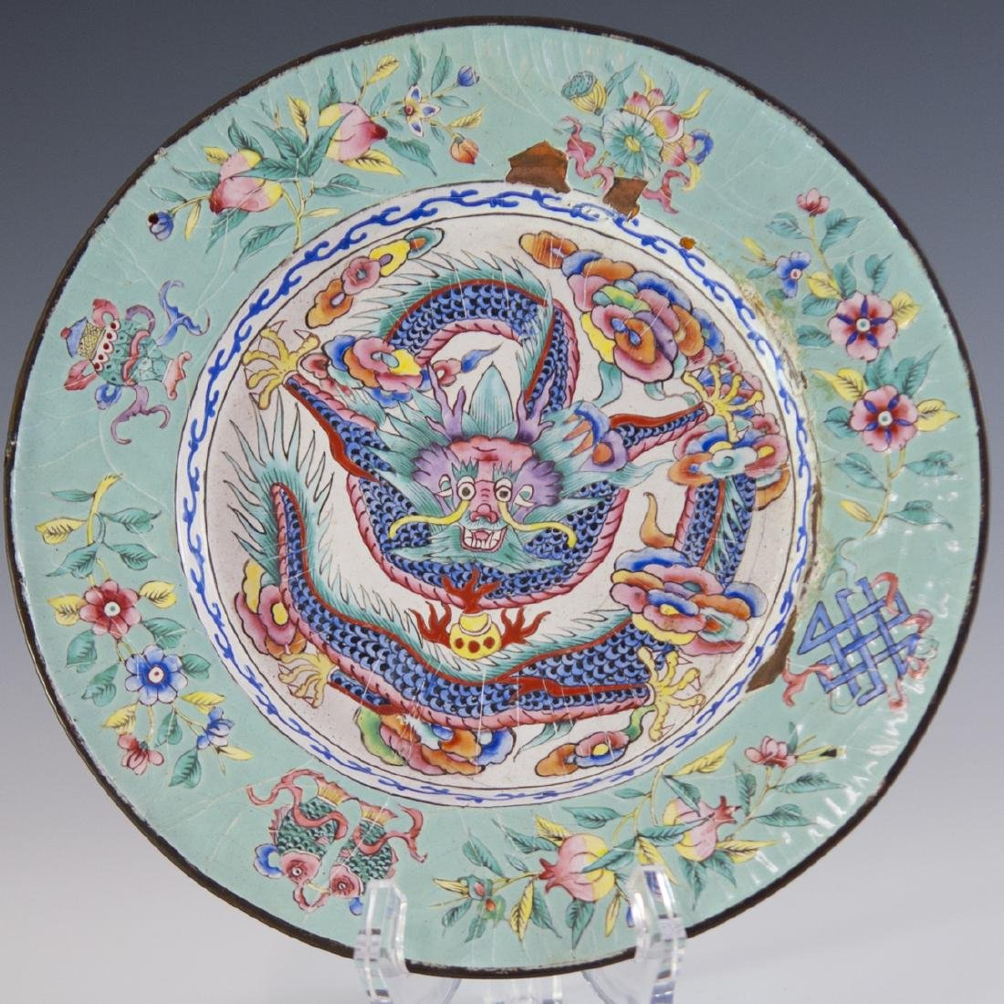 Antique Stamped Chinese Enameled Copper Plate