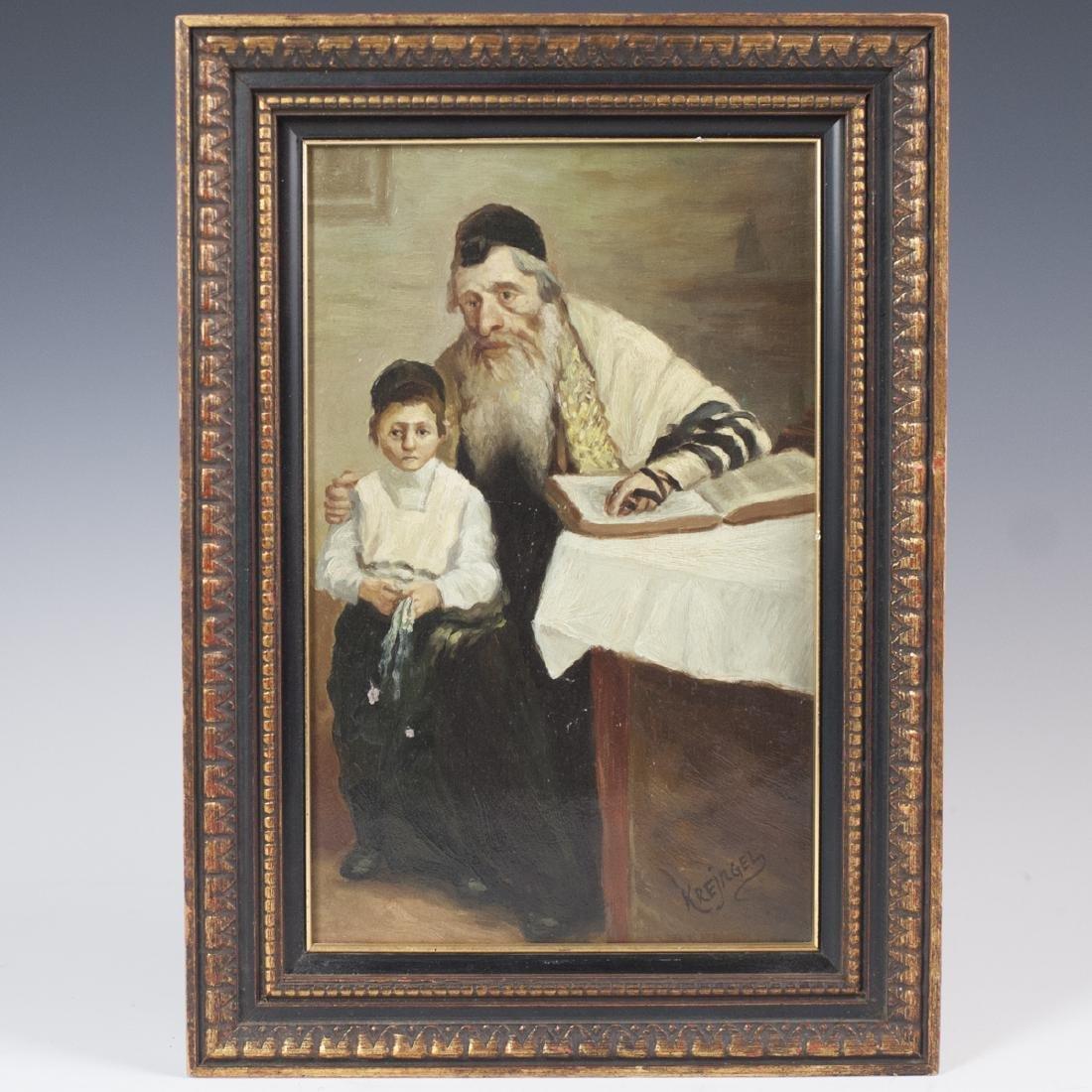 """Antique Judaica Oil on Panel Signed: """"Krejrgel"""""""