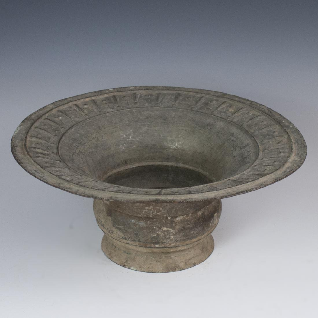 Antique Metal Wash Basin