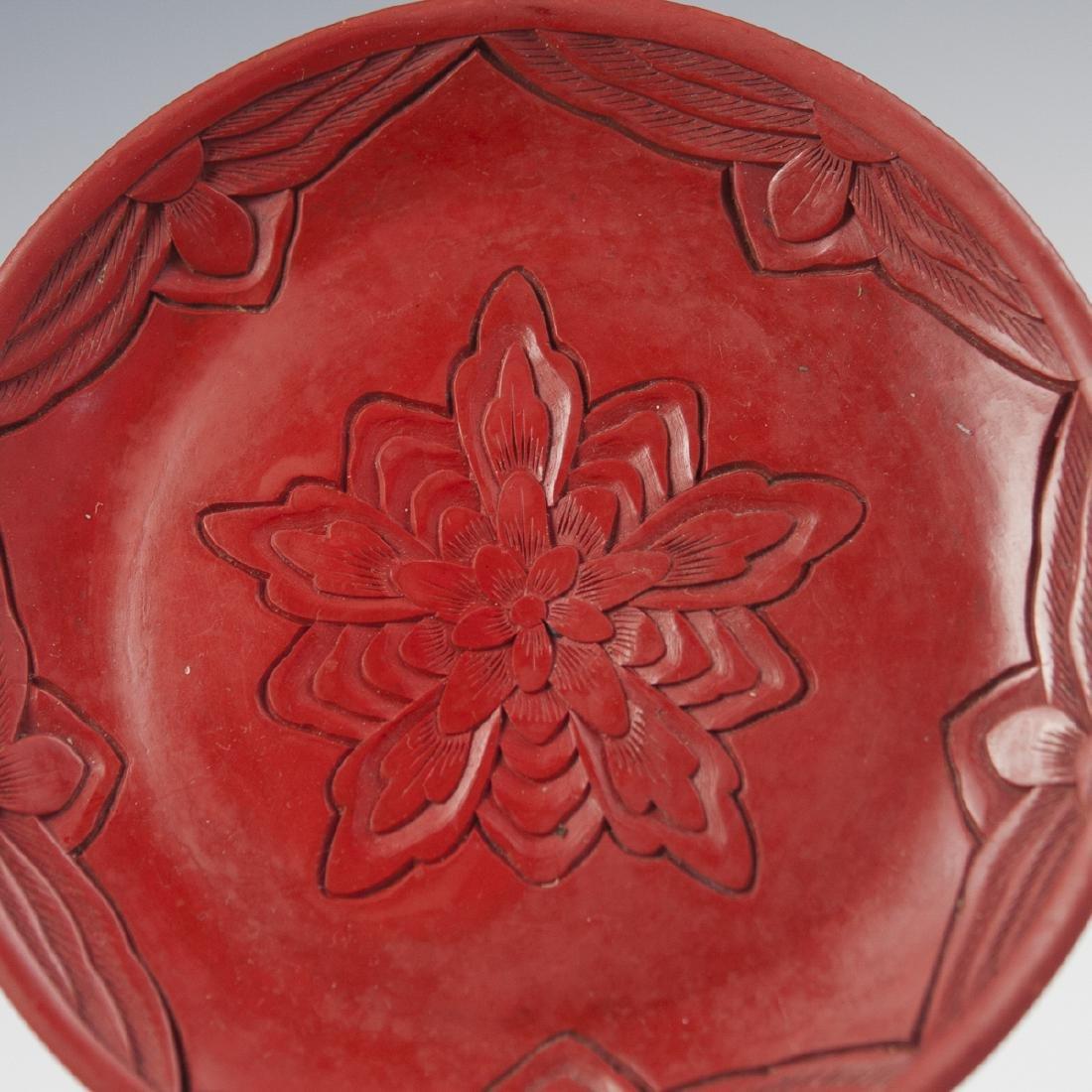 Vintage Chinese Cinnabar - 3