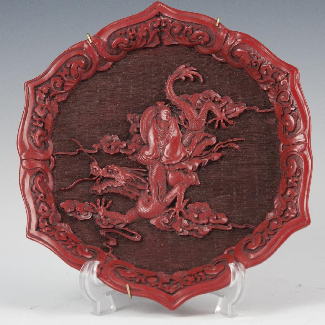 Chinese Cinnabar Plate