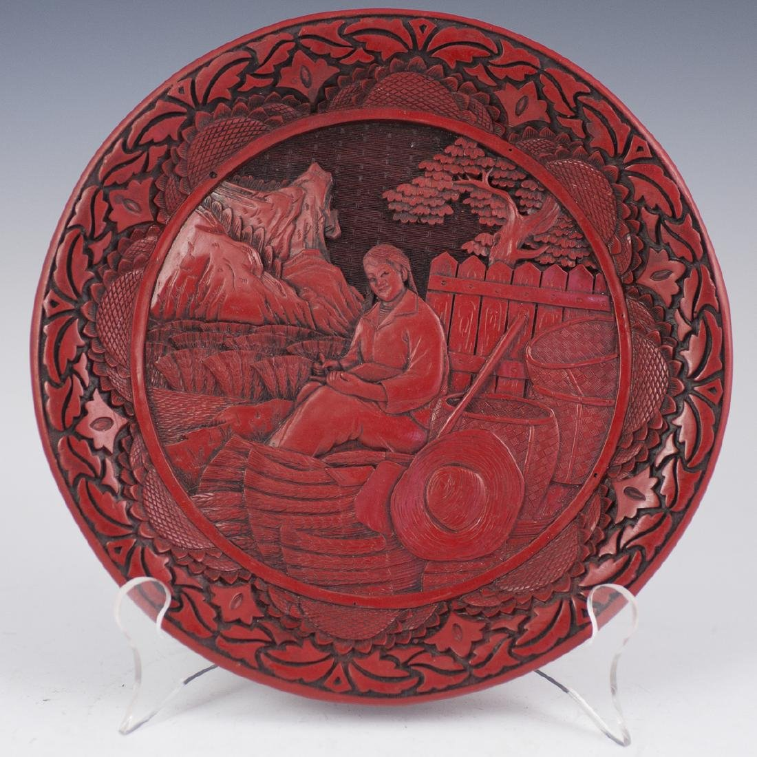 Chinese Cinnabar Cultural Revolution Plate