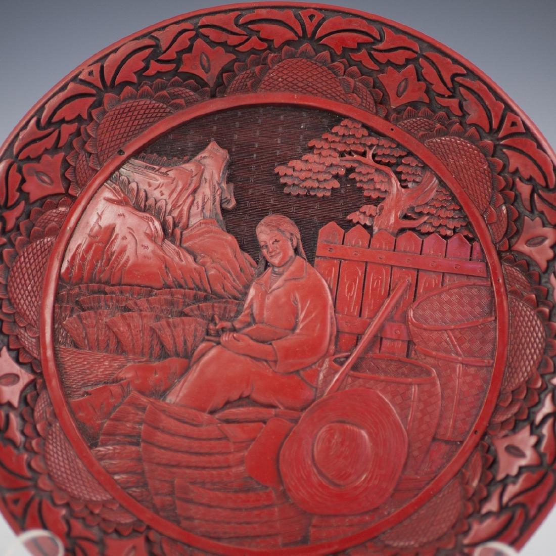 Chinese Cinnabar Cultural Revolution Plate - 2